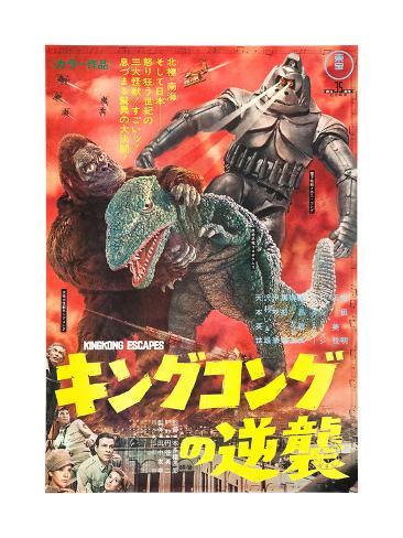 King Kong Escapes Art Print