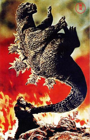 King Kong Vs. Godzilla Impressão original