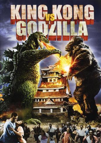 King Kong Vs. Godzilla マスタープリント