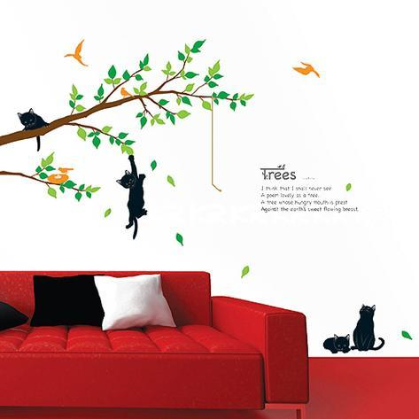 Kitten Poem Tree Wall Decal