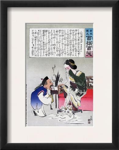 Chinese Cartoon, C1895 Framed Giclee Print