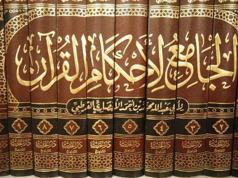 Koran, Le Bourget, Seine-Saint-Denis, France, Europe Photographic Print