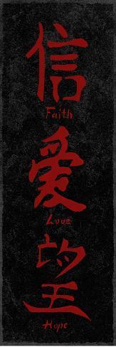 Asian Vertical Art Print