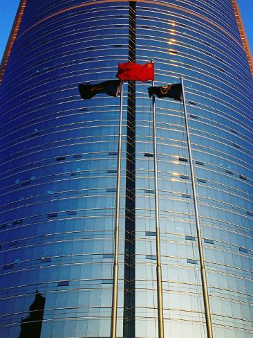China Merchants Tower on Jianguomenwai Dajie, Beijing, China Photographic Print