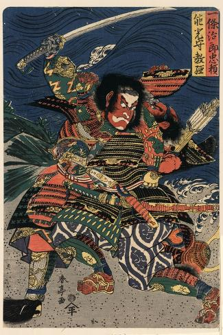 Ichijo Jiro Tadayori Notonokami Noritsune Stampa giclée