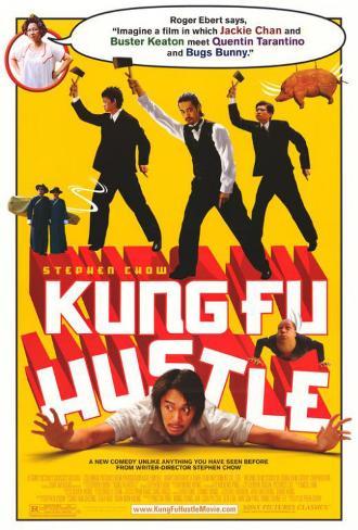 Kung Fu Hustle Masterprint