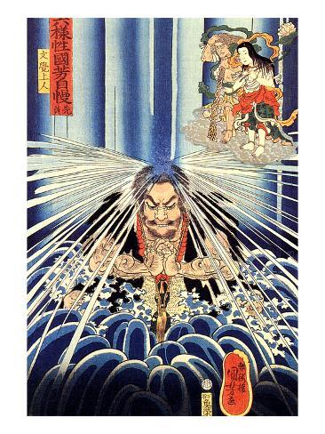 Mongaku Doing Penace at the Nachi Waterfall Giclee Print