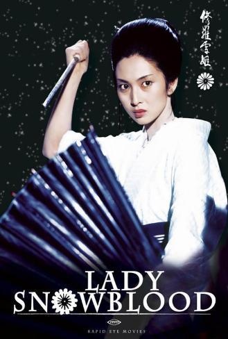 Lady Snowblood - German Style Poster