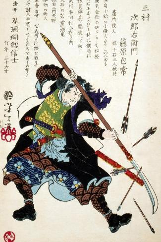 Ronin Fending off Arrows, Japanese Wood-Cut Print Art Print
