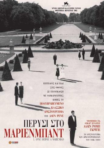 Last Year at Marienbad - Russian Style Poster