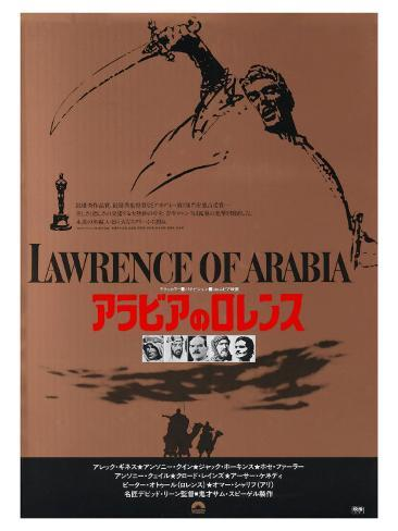 Lawrence of Arabia, Japanese Movie Poster, 1963 Art Print