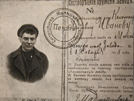 lenin s fake identity card july 1917 photographic print