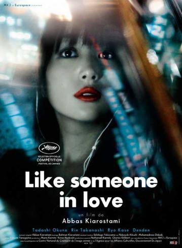 Like Someone in Love Movie Poster マスタープリント