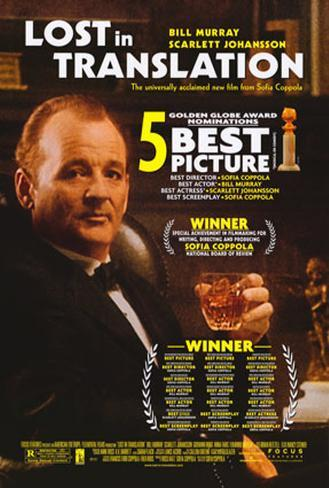 Lost in Translation - Bill Murray - Award Nominations Double-sided poster