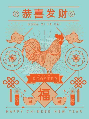 Chinese New Year Year of the Rooster Template Vector/Illustration ...
