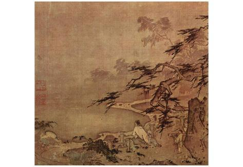 Ma Yuan (Scholar with a servant on a terrace) Art Poster Print Poster