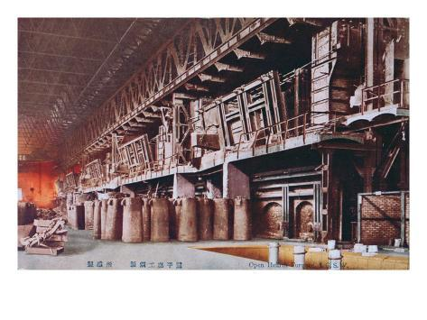 Manchurian Factory Occupied by the Japanese, C.1935-41 (Colour Litho) Stretched Canvas Print