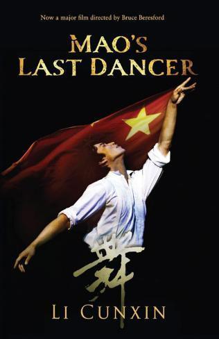 Mao's Last Dancer Masterprint