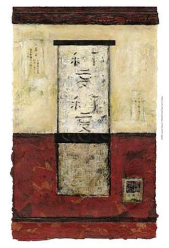 Ancient Chinese Art Print