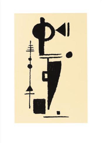 Formspiel, c.1948 Serigraph