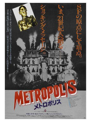 Metropolis, Japanese Movie Poster, 1926 Art Print