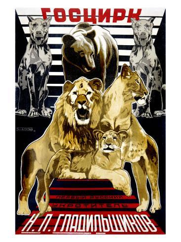 Russian Circus Giclee Print
