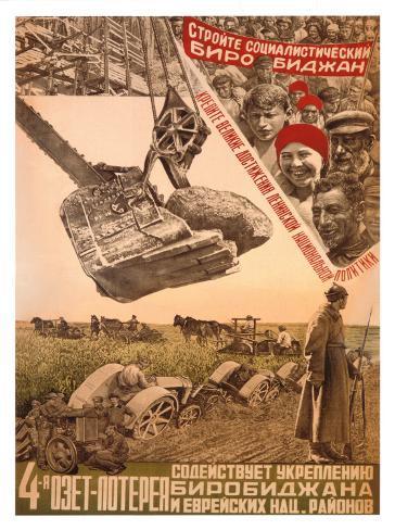 Stroite Socialisticheskij Birobidzhan Giclee Print