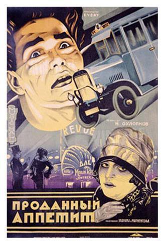 Sold Appetite, film sovietico Stampa giclée