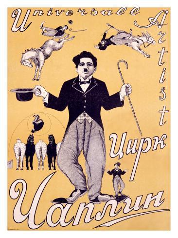 Circus Chaplin Impressão giclée