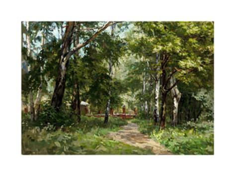 In the Park Giclee Print