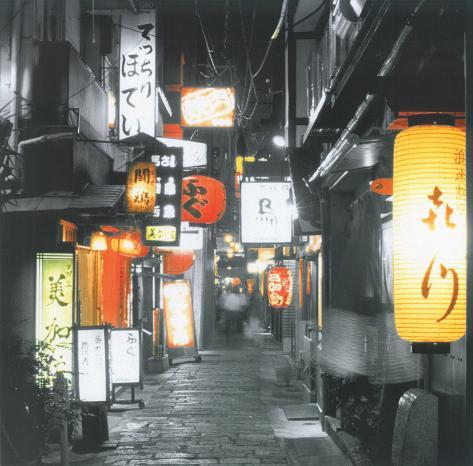 Night At Ghinza I Art Print
