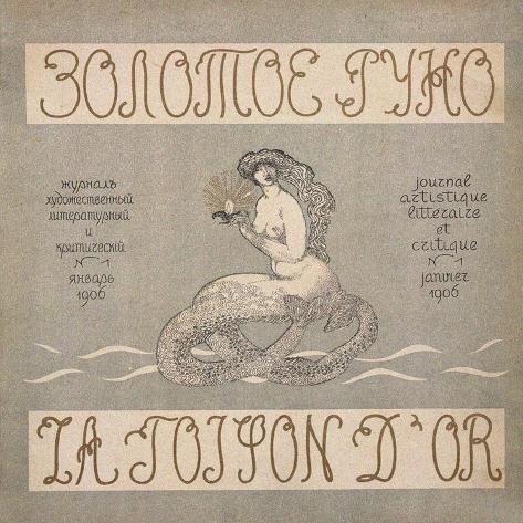 Cover of the Journal Zolotoe Runo (The Golden Fleec) No 1 Lámina giclée