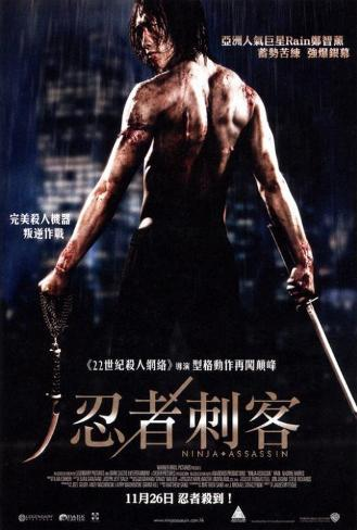 Ninja Assassin - Hong Style Pôster