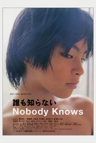 Nobody Knows - Japanese Style Pôster