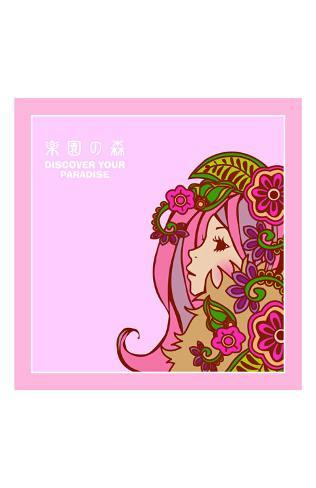 Asian Beauty with Flowers Art Print