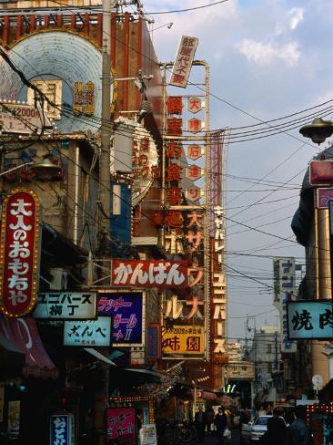 District of Sennichimae, Osaka, Japan Photographic Print