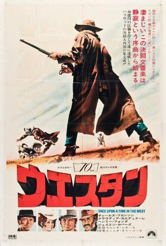 Once Upon a Time in the West - Japanese Style Poster