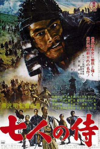 Os Sete Samurais Pôster