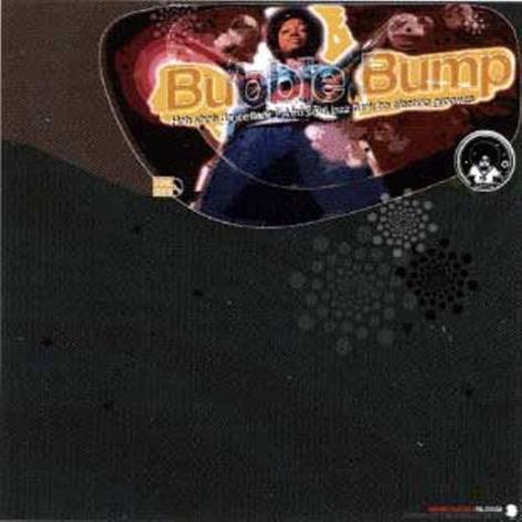 Bubble Bump no. 2 Framed Art Print
