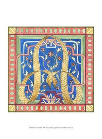 Ornamental A Art Print