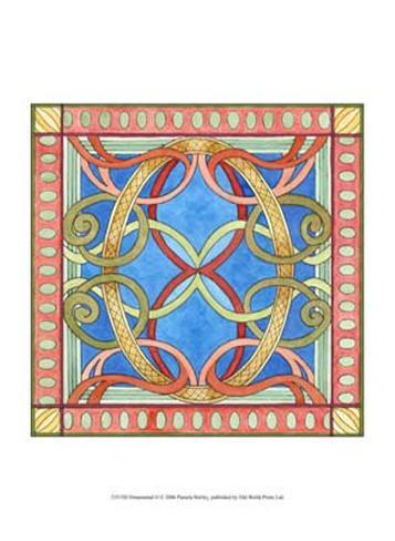 Ornamental O Art Print