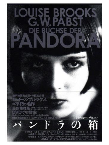 Pandora's Box, Japanese Movie Poster, 1928 Art Print