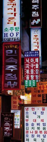 Hangul Signs, Seoul, South Korea Photographic Print