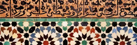 Medresa Ben Youssef, Marrakech, Morocco Wall Decal