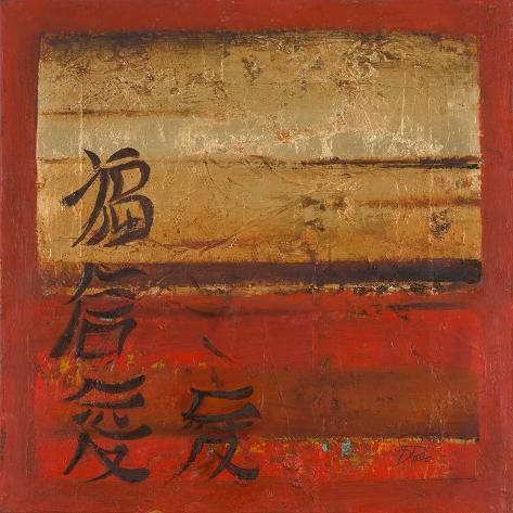 Antique Oriental II (happiness, faith, love) Art Print