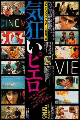 Pierrot Le Fou - Japanese Style Poster