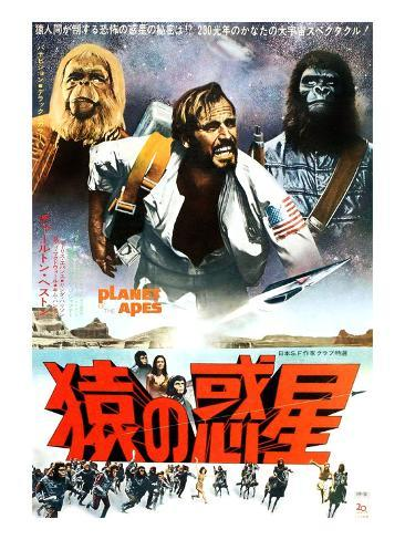 Planet of the Apes, Top From Left: Maurice Evans, Charlton Heston, 1968 Photo