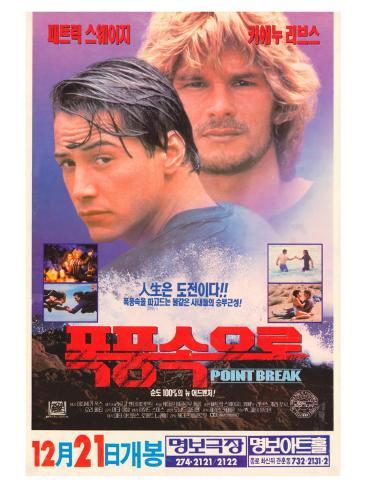 Point Break, Korean Movie Poster, 1991 Stretched Canvas Print