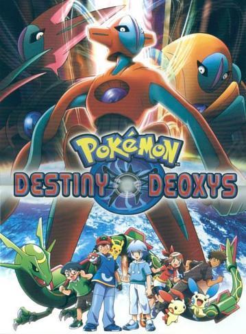 Pokemon: Destiny Deoxys Stampa master