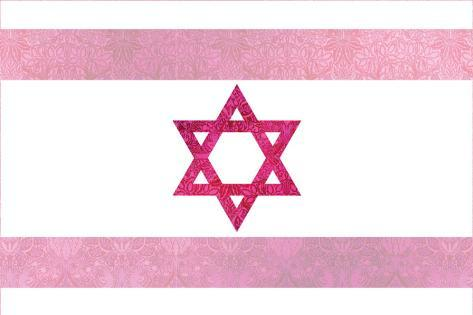 Pretty Pink Shield of David Stretched Canvas Print